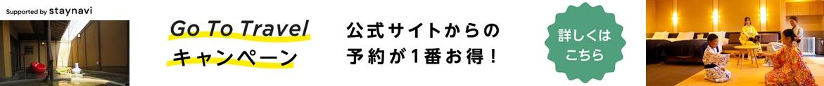 イベント情報  3
