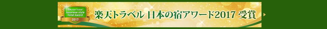 イベント情報 2018年 1