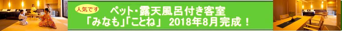 イベント情報 2018年 2