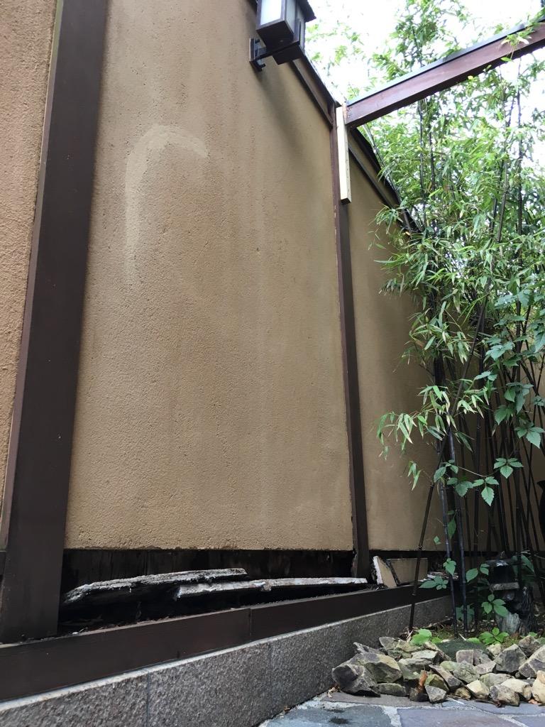 大浴場露天風呂の外壁 改修補強工事のお知らせ