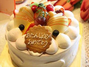 ケーキさんのホールケーキ 4号
